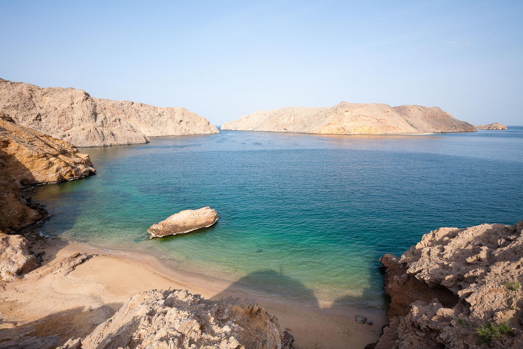 fjords de Bandar Kayran à Oman
